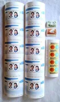 切手 皇太子殿下御成婚記念 セット 元号 令和 コレクション 記念