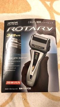 ★日立★ROTARY★ロータリーシェーバー★