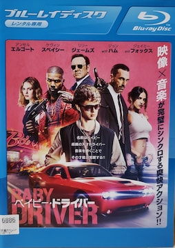 中古Blu-rayベイビー・ドライバー ('17米)