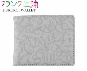 フランク三浦 二つ折り財布 FUKUKOI WALLET FMS-16 ホワイト