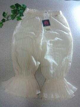 ●Natural Boo● ぷっくりパンツ 120 新品5985円