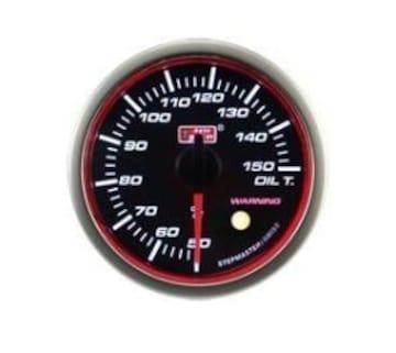 オートゲージ φ52RSMモデル 油温計