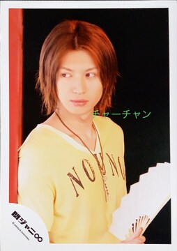 関ジャニ∞大倉忠義さんの写真♪♪       93