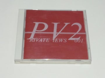 JAY WALK/PV2/FC限定/トークCD/非売品/2001年 ジェイウォーク