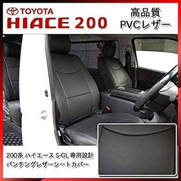 【ハイエース レジアスエース 200系 S-GL】フロント・セカンド
