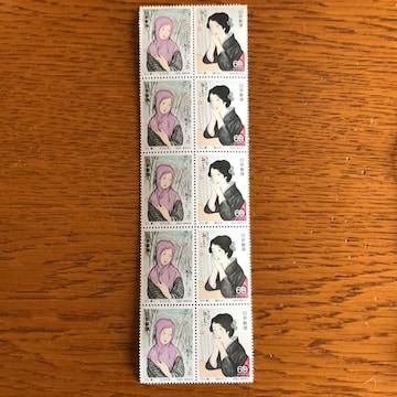 148送料無料記念切手600円分(60円切手)