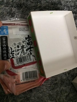 さとの雪 とうふ 豆腐 バーコード 6枚 送料62円〜