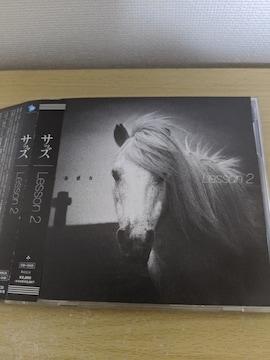 SADS(サッズ)「Lesson 2」〈初回盤DVD付〉黒夢/清春