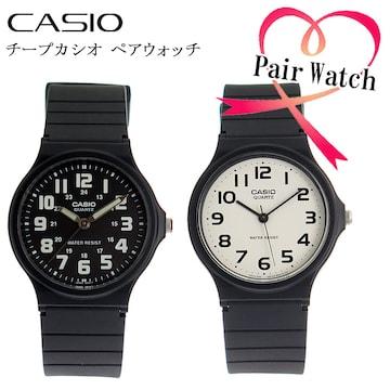 新品 ■【ペア2本組】 カシオ 腕時計 チープカシオ//00032196