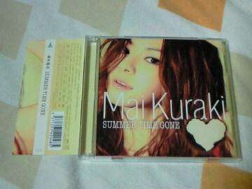 CD+DVD 名探偵コナン主題歌 SUMMER TIME GONE 倉木麻衣 初回限定盤