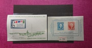 ☆アメリカ 「第6回国際切手展」と「郵便切手制度100周年」☆