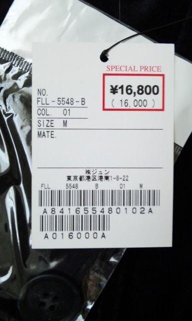 hismiss★別珍ダブルショートブルゾン★M★16800円★新品★ < ブランドの