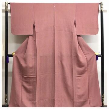 美品 単衣仕立て 身丈158 裄66.5 極鮫 小紋 江戸三役 上質 正絹