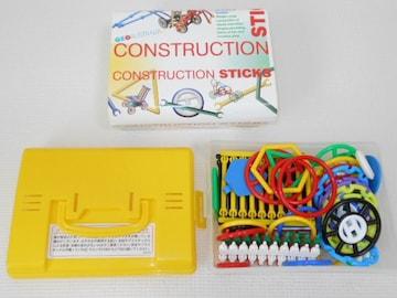 CONSTRUCTION STICKS★コンストラクションスティック GEO