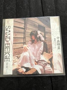 SAND BEIGEレコード