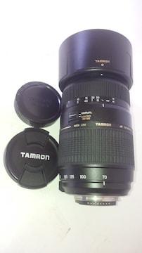 TAMRON Di TELE-MACRO 75-300�o ニコンマウント 美品 ちょっと難あり?