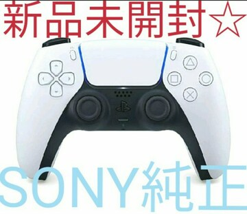 ☆新品☆ PS5 コントローラー 『DualSense』 ☆送料無料☆