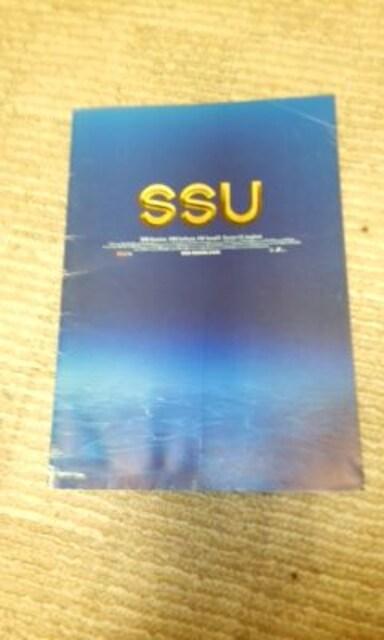 映画「SSU」パンフレット♪  < ホビーの