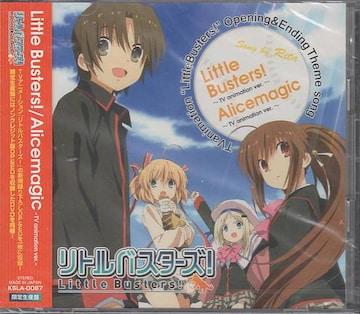○リトルバスターズ! アニメ版主題歌CD DVD付き