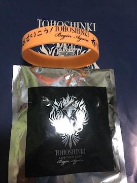 TOHOSINKI Begin Again メッセージ シリコンバンド オレンジver