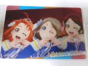 ラブライブ!サンシャイン!!〜『Brightest Melody』No.21のカード