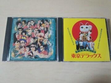 東京スカパラダイスオーケストラCD2枚セット★LIVE デラックス