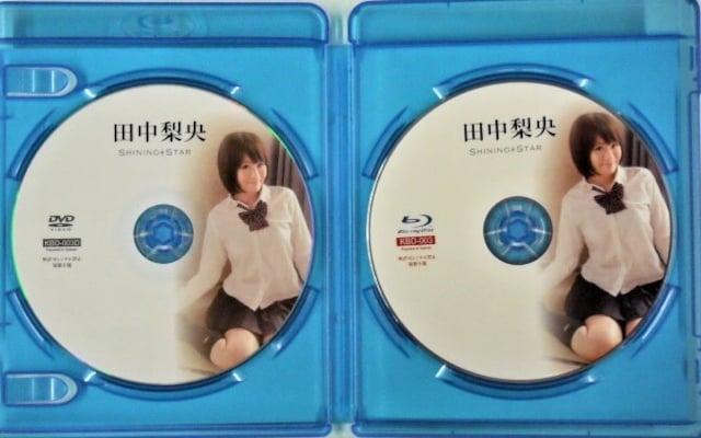 ◆田中梨央 / SHINING STAR! ブルーレイ&DVD2枚組 < タレントグッズの