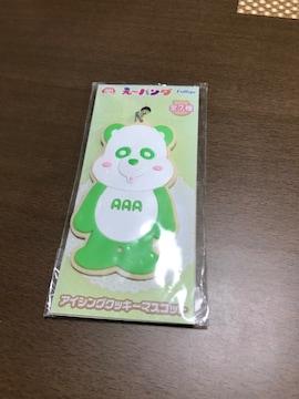 AAA浦田直也アイシングクッキーマスコット新品未使用え〜パンダ