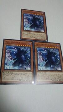 遊戯王 DP23版 マジシャン・オブ・ブラック・イリュージョン(ノーマル3枚)