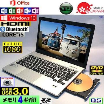 【送料込】B5【Ci5-2.9】DVDコピ/カメラ【13ミリ極薄マガジン/ウルトラPC】