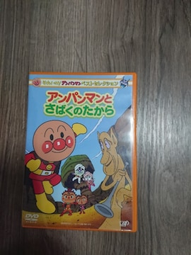 アンパンマン DVD �G