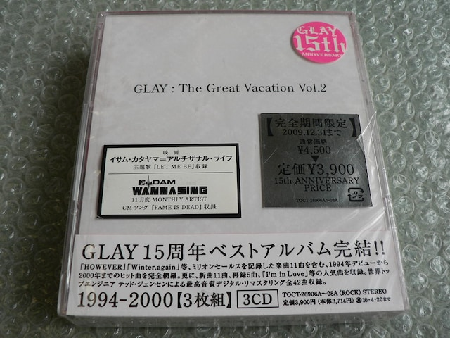 GLAY/THE GREAT VACATION VOL.2【3CD】全42曲ベストBest(新古品) < タレントグッズ
