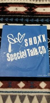 SuG サグ SPECIAL TALK CD [未開封]