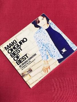 【送料無料】大黒摩季(BEST)CD2枚組