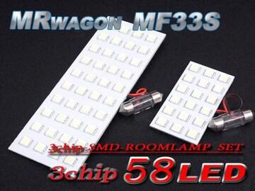 MRワゴン MRwagon MF33S系 ルームランプ 2個セット