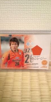 2007 青山直晃 ジャージカード