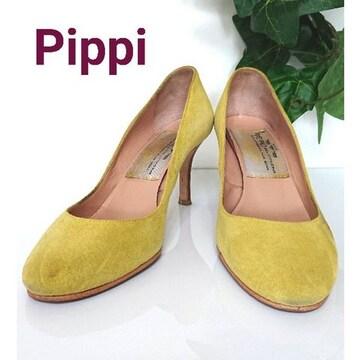 Pippi ピッピ スウェード レザー パンプス マスタード イエロー