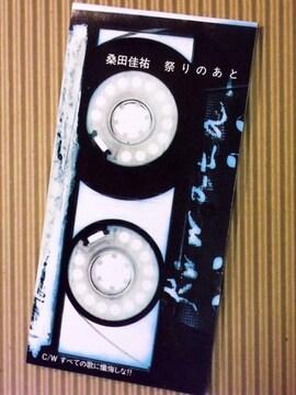[8cmCDS] 祭りのあと 桑田佳祐 c/w すべての歌に懺悔しな!!