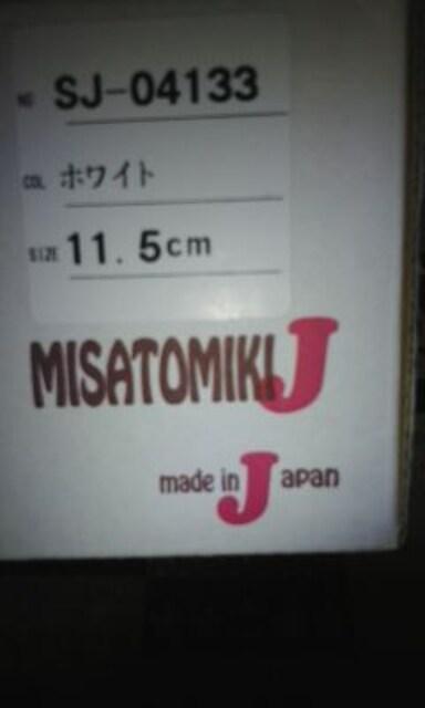ミサトミキ ベビー靴 サイズ11.5cm < キッズ/ベビーの