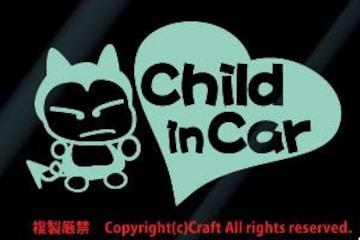 Child in Car/ステッカー(m15ミント/チャイルドインカー