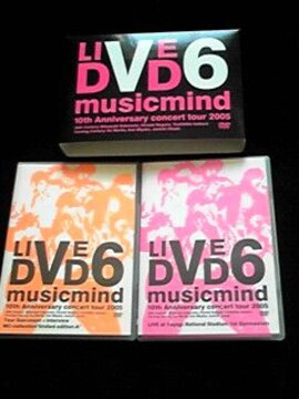 V6 LIVE DVD musicmind 2005 10周年記念 ライブコンサートツアー