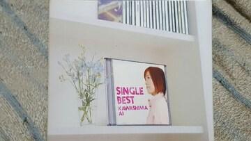 川嶋あい シングルベスト 2CD+1DVD 3枚組ベスト