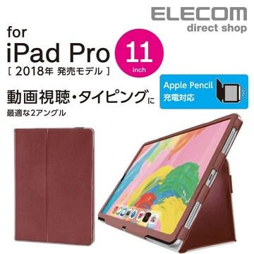 ★ELECOM iPad Pro 11インチ ソフトレザー カバー ブラウン