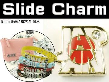 日本国旗スライドチャームパーツ1個 首輪などに Adc9381