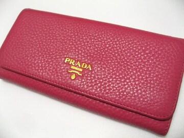 PRADAプラダ最上革グローブレザーのパスケース付二つ折り長財布パッションピンク