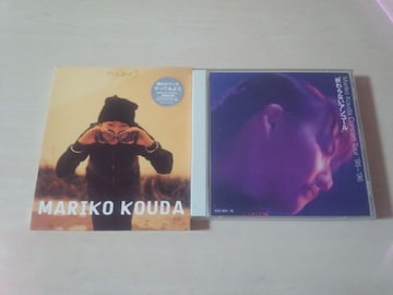 國府田マリ子CD2枚セット「終わらないアンコール やってみよう」
