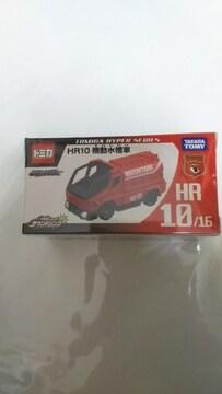 HR.10    ハイパーレスキュウ   機動水槽車