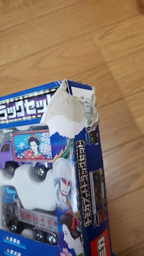 トミカ アートトラックセット