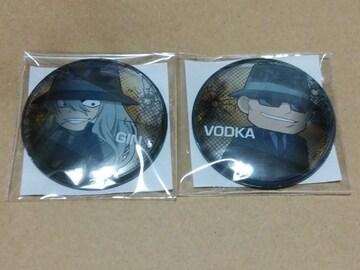 名探偵コナン【ジン】【ウォッカ】缶バッチ