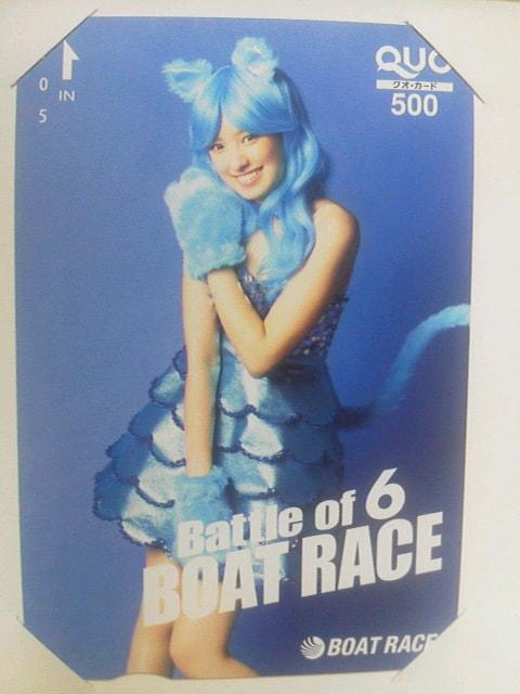 【非売品】南明奈 クオカード6枚セット BOAT RACE < タレントグッズの